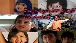 Top 10 tollywood child artists then and now//tooywood child artists then and now.