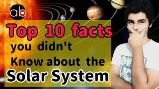 Top 10 facts about the Solar System | 10 things you don't know about Solar System | Top 10 facts