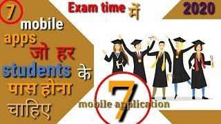 Top free 7 apps for students |study tips by Faizan Saifi 2020