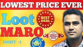 LOWEST PRICE EVER!Best Budget Deal on Flipkart Big Diwali  Sale & Amazon Great Indian Festival HINDI