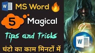 MS Word 5 Magical Tips & Tricks for Office Work | Microsoft Word Tutorial in Hindi