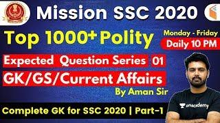 10:00 PM - All SSC Exams 2020 | GK by Aman Sir | Expected Questions Series (Part-1)