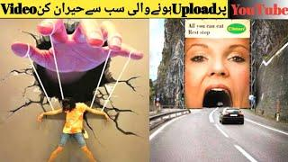 Top 5 Unusual Video Upload on YouTube || Amazing video || General Information Tips