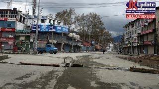 Top 30 news of Jammu Kashmir Khabar Dinbhar 10 April 2020