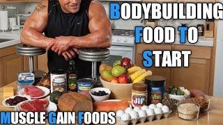 Top 10 Best food for Bodybuilders | Bodybuilders diet plan tips