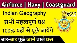 Airforce Group Y RAGA, Navy, Coastguard DB & GD GK Questions  Top 30 Gk MCQ Part 22 | One Liner Gk