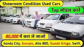 Top Model Used Cars second hand cars Ayat Car Bazar Jodhpur Gaadi Dekho
