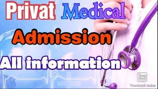 Private medical college admission information ||  Top 10 Private Medical College in Bangladesh
