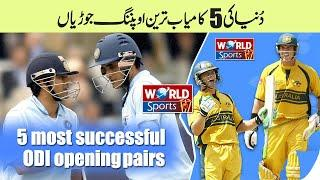 5 Most successful opening pairs | Best opening partnership in ODI cricket | Cricket