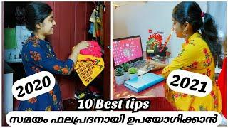 10 time saving tips,productivity tips,time management,goals,planner routine organzied life malayalam