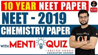 NEET Chemistry 2019 Paper Solution with Explanation | NEET 2020 Preparation | NEET MCQ | Arvind sir