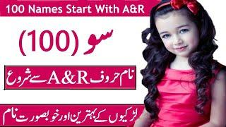 Top 100 Stylish Girls Name With Meaning In Urdu & Hindi Start With A&R