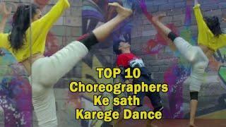 Dance Deewane 3 Promo Today Episode This week Top 10 Choreographers Karenge Dance
