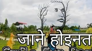 Top 10 place to visit in jhapa, Nepal /Amit_vlogs