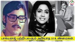 திரு பாக்யராஜ் அவர்களை பற்றிய 10 உண்மைகள்   Actor Bhagyaraj   Top 10 Facts   Tamil Glitz