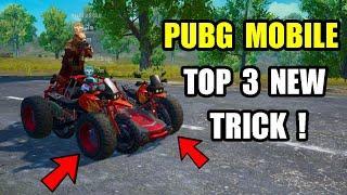 PUBG Mobile Top 3 New Secret Tricks ! Pubg Mobile New Trick in Hindi Video