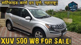 Used XUV 500 W8 for sale|Second Hand Cars in Pune with Price|Goodwill Motors|trip diaries pune