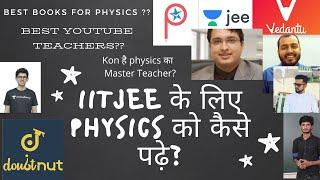 #1 TOP 11 BEST YouTube Channels For PHYSICS Teachers? IITJEE की Physics || StudyVilla - Nimish Goyal