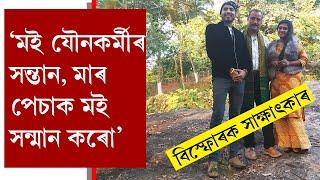 EXPLOSIVE INTERVIEW WITH A YOUTH WHO WAS BORN AT SONAGACHI, THE LARGEST REDLIGHT AREA OF ASIA