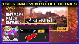 1 से 5 January Upcoming Events Full Details || 20 Diamond Royale How To Claim || 2020 Token