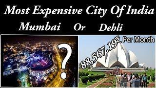 Pakistani reaction on | 10 Most Expensive City To live in india