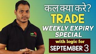 Best Stocks to Trade for Tomorrow with logic 03-Sep| Episode 162