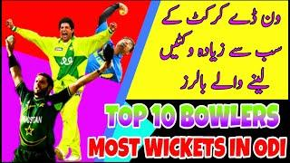 Top 10 Bowlers Of All Time With Most Wickets In ODI's || Top 10 Bowlers In Cricket History