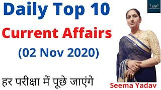Daily Top 10 Current Affairs || 02 Nov Current Affairs 2020 || Daily 10 Most Important GK Questions