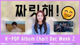 [K-POP TOP 10] Stray Kids's 'LEVANTER' win the 1st place in chart   Dec 2019 week 2