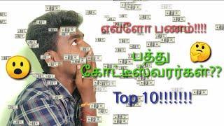 Top 10 richest people(2020) in tamil|மிகப் பெரிய பணக்காரன் யார்|top richest people in the world 2020