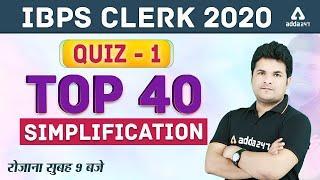 IBPS Clerk 2020 | Maths | Quiz -1 | Top 40 Simplification | Adda247