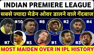 IPL CRICKET RECORDS : Top 10 Dangerous Bowlers With Most Number Of Maidan Overs In IPL History