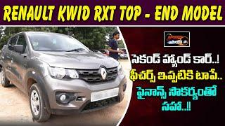 Renault Kwid RXT Top -end Model Second Hand Car | Detailed Review | Kwid Features | Speed Wheels
