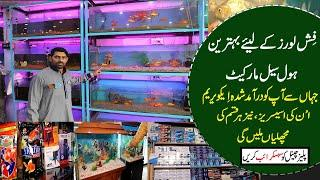 MOST AMAZING IDEA FOR HOME AQUARIUM | TOP 10 AMAZING HOME AQUARIUM FOR BEGINNERS  | ALLROUNDER VLOGS