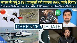 Defence Updates #958 - China's Fighter Near Ladakh, PAK ISI Agent Caught, Pakistan New Loan