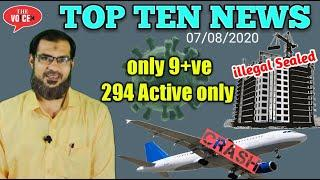 7th Aug Top10 | Bhiwandi Illigal Building | Malls Again Closed | HC Reject The Lawers for Travel
