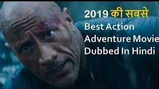 Top 10 Hollywood Movie 2020 | Best Hollywood Action movie 2019,2020 | nee hollywood movie