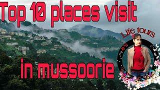 Mussoorie must visit places || Mussoorie top 10 places || mussoorie tourist places || Life Tours