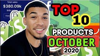 ☀️ TOP 10 PRODUCTS TO SELL IN OCTOBER 2020 | SHOPIFY DROPSHIPPING