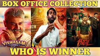 Top 10 movies 2019 tamil|box office collection, box office movies 2019|best movies 2019|