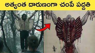Top 10 Interesting Facts in Telugu | Unknown Facts and Amazing Facts | Great Sparkle