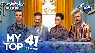Eurovision 2020   MY TOP 41 [NEW