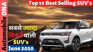 Top 10 Best Selling SUV's June 2020 | Top 10 highest selling SUV's June 2020 #automobiledna