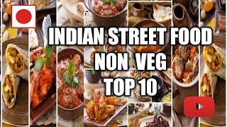 Indian street food | street food | top 10 street food | non veg street food | viral video
