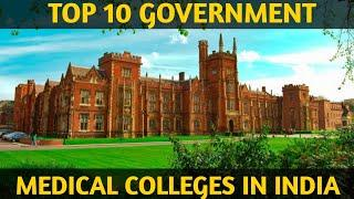 Top 10 medical colleges in India || Top 10 government medical colleges in India 2020 || Uditics