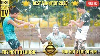 must watch top new  funny videos 2020 || funny videos | local funny videos | Desi prank TV | village