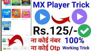 MX Player app se paise kaise kamaye   MX Player new trick   MX Player