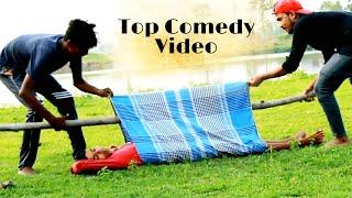 Must watch funny video top watch comedy video top 2020 comedy videos Ep_5