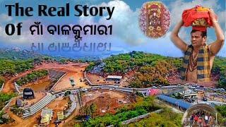 Maa Balakumari Temple | Ganjam tourist place |Ganjam's  Top  Hill Hill Station | Odishamost place |