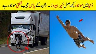 People with Real Life Superpowers || Real Super Humans with Super Powers